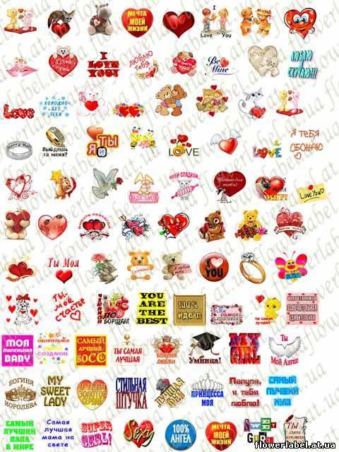 Популярные картинки, используемые для нанесения на лепестки цветов